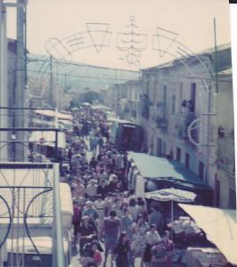 1976 COSMA