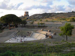Anfiteatro 1